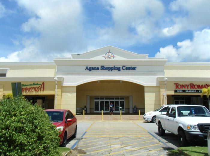 アガニャ ショッピングセンター