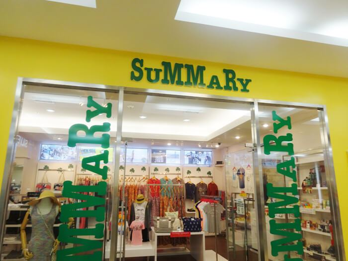 サマリー閉店