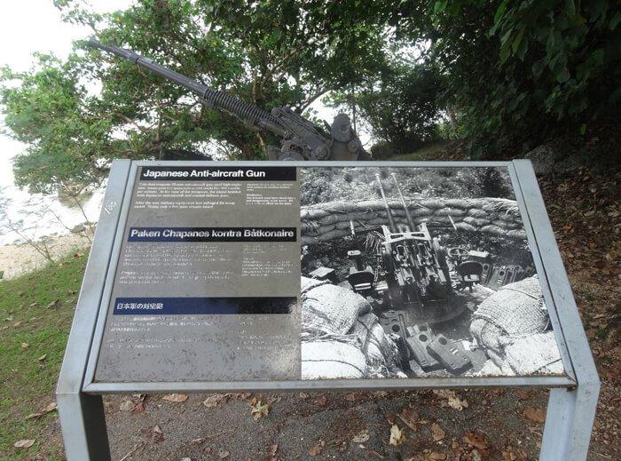 ガアンポイント・ビーチパーク