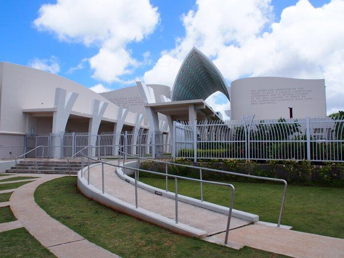 グアムミュージアム