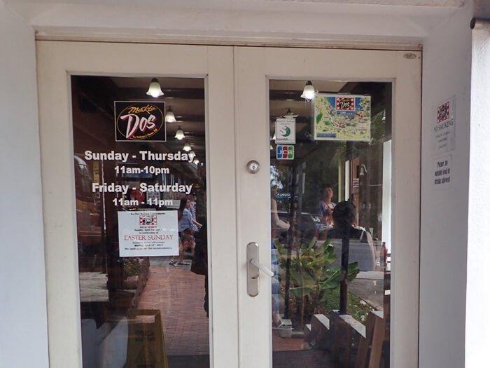 メスクラドス・タモン店