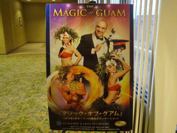 magic-of-guam