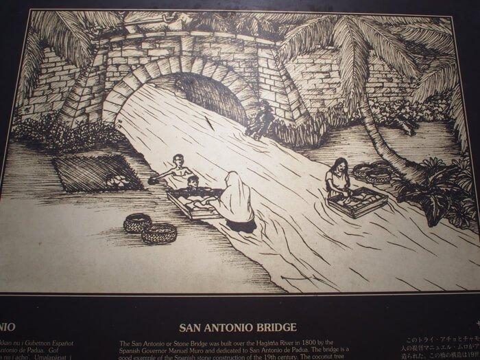 サンアントニオ橋解説