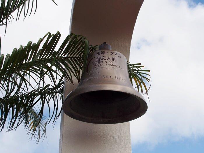 三都市の恋人岬の鐘