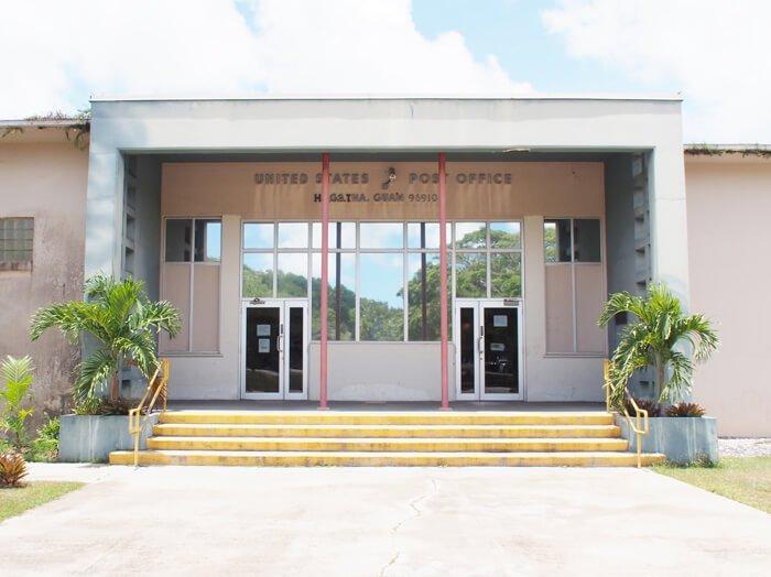 グアムの郵便局