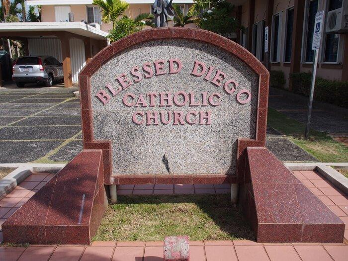 ブレスド ディエゴ カトリック教会