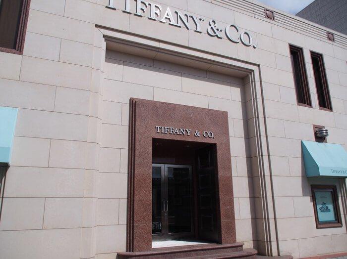 タモンサンズプラザ