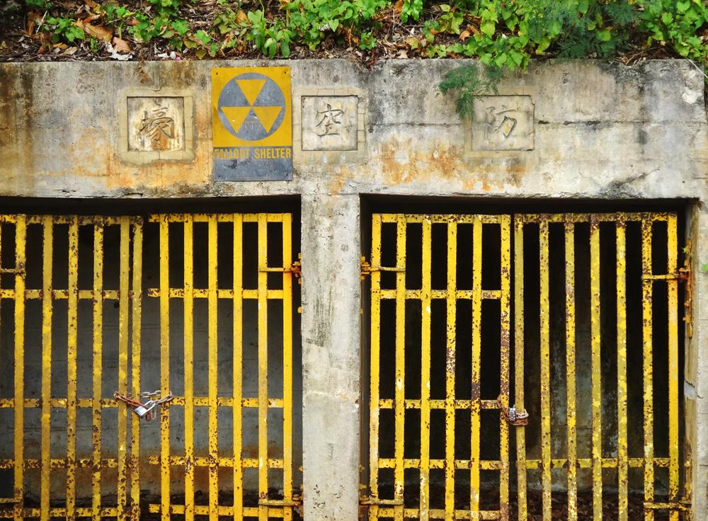 ラッテストーン公園にある「防空壕」日本の漢字表記が残る