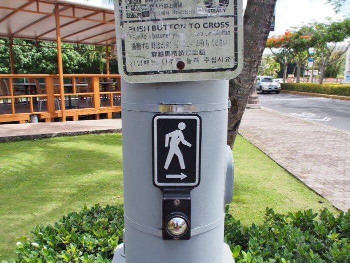 グアムの信号機