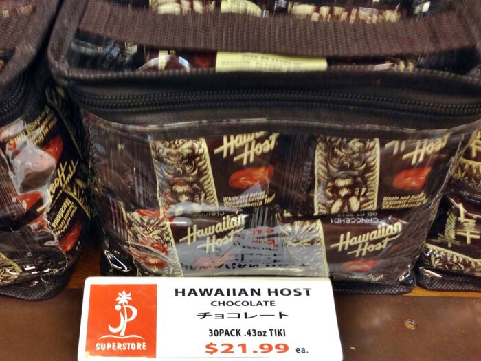 ハワイアンホースト(HAWAIIAN HOST)のチョコレート