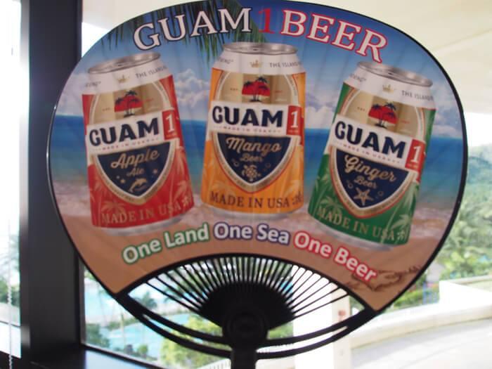 グアム1ビール