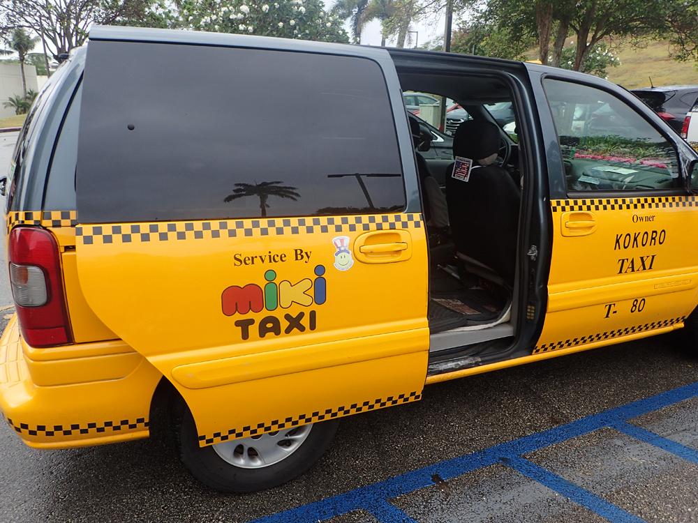 MIKIタクシー