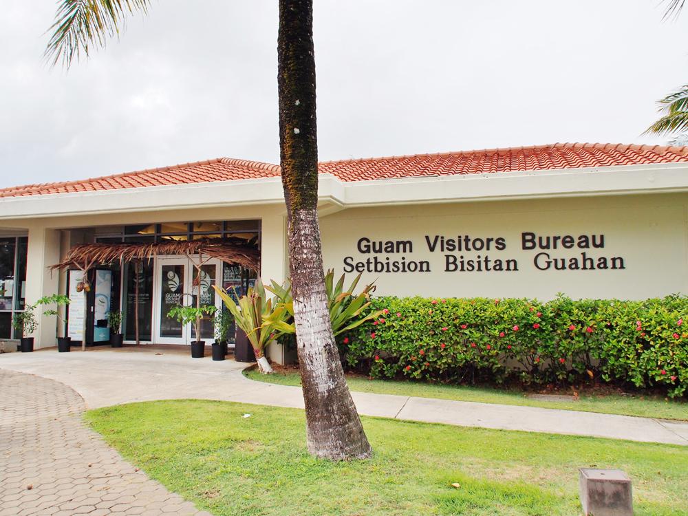 GVB(グアム政府観光局)
