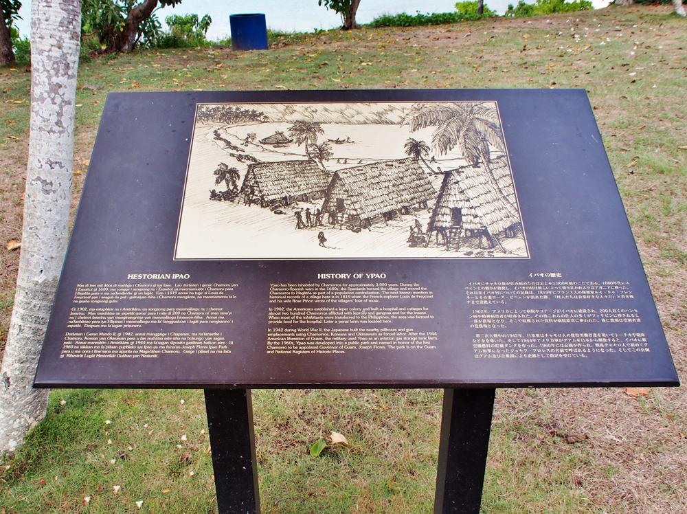 イパオの歴史