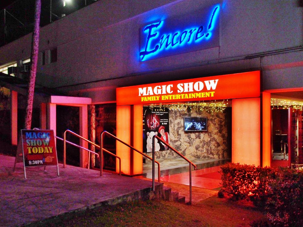 グアムのアンコールマジックショー