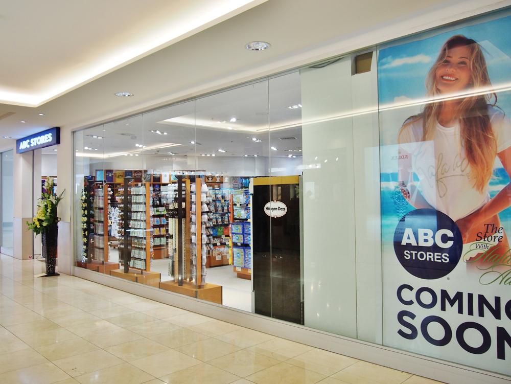 ABCストア・タモンサンズプラザ店