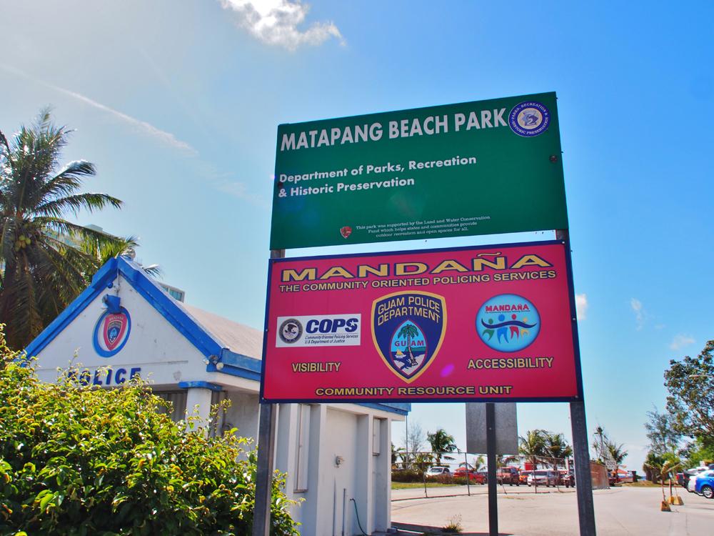 マタパンビーチ