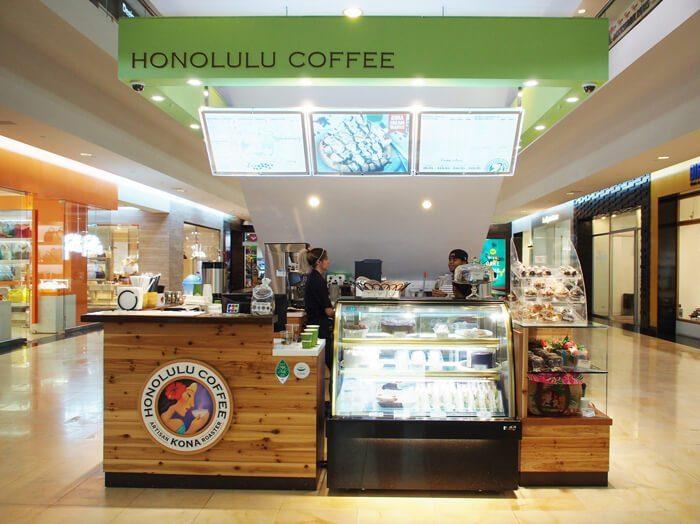 ホノルルコーヒーグアムザプラザ店