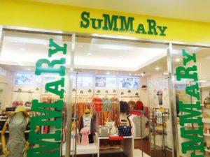 サマリーザプラザ店